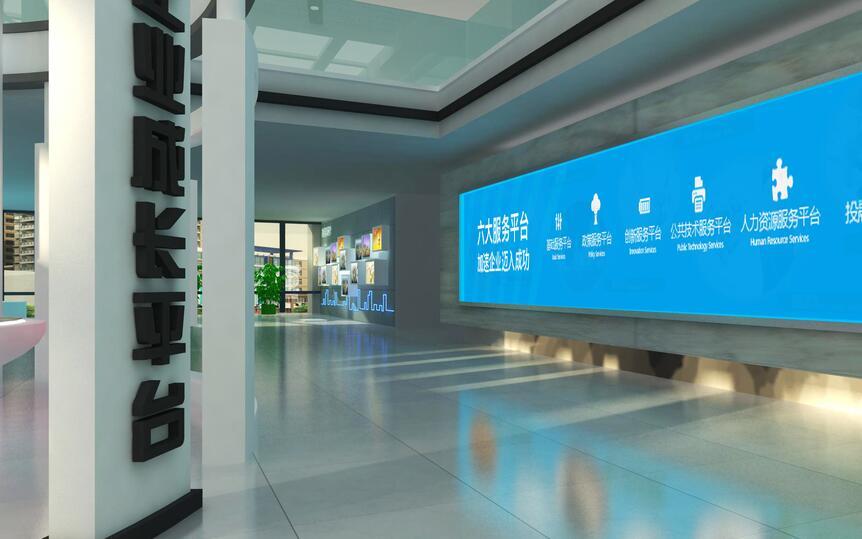 恒生企业展厅