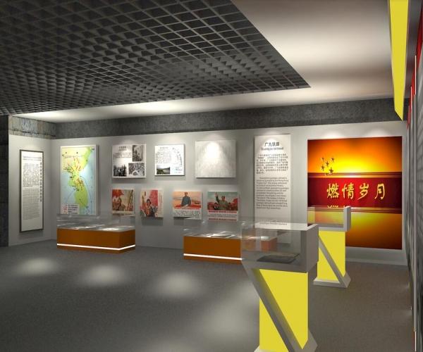 党史文化展厅